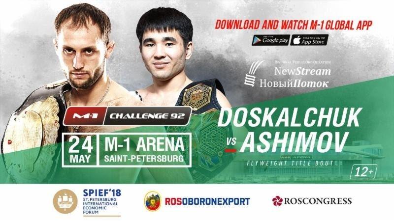 One on one with M-1 Challenge Interim Flyweight Champion Arman Ashimov