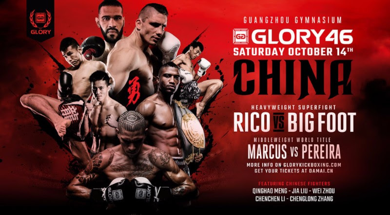 Lineups completed for GLORY China debut in October - MMA Plus