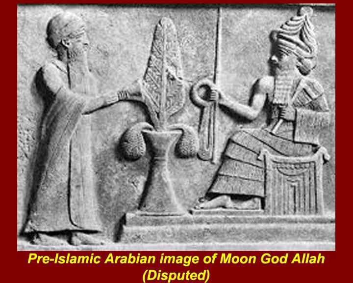 https://i1.wp.com/www.mmdtkw.org/CRUS0115-Pre-IslamicAllah1.jpg