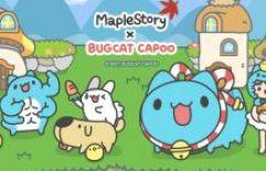 Bugcat Capoo invade MapleStory no último evento de crossover
