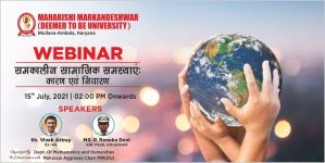 Webinar: Contemporary Social Issues: Concerns and Remedies