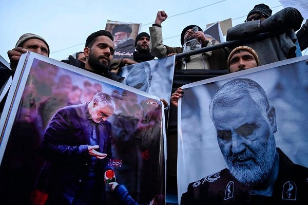 Protest of killing of Gen. Qassem Soleimani