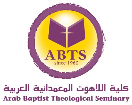 Arab Baptist Theological Seminary Builds Bridges in Lebanon to Overcome Sectarianism with Peace