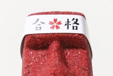 受験生にオススメ!【合格モアイ像シリーズ】 受験合格祈願のお守りに☆