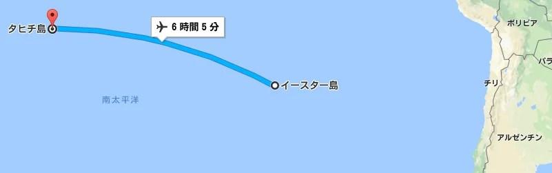 1.タヒチ島からイースター島へ