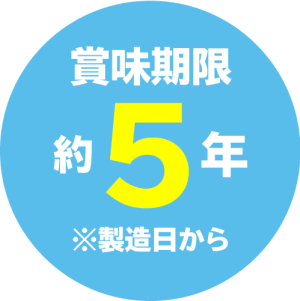 期限防災ラプラスク-賞味