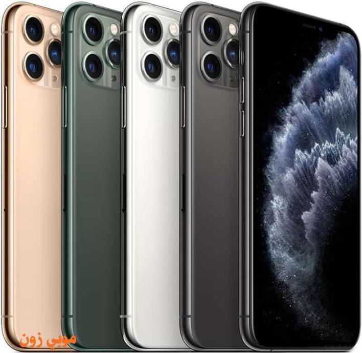 ألوان ايفون 11 برو