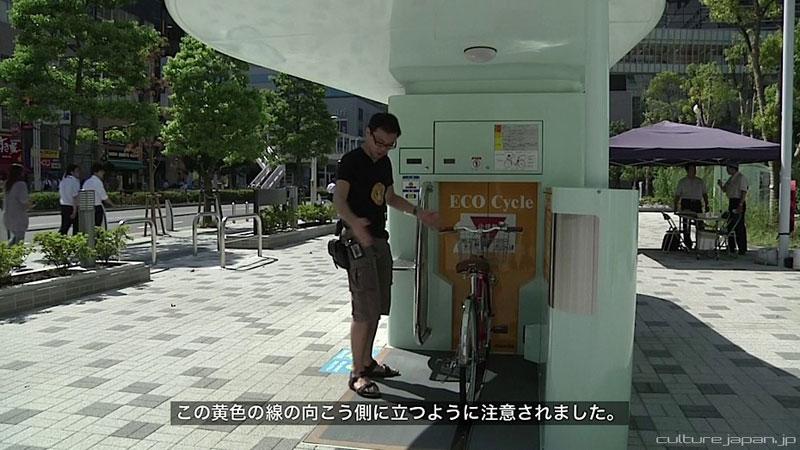parkir sepeda bawah tanah jepang 6