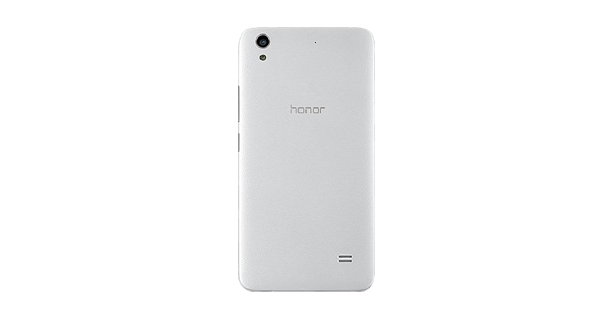 Huawei Honor 4A Back View