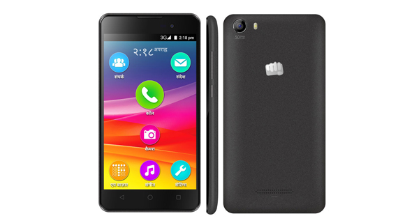 Micromax Canvas Spark 2 Overall View