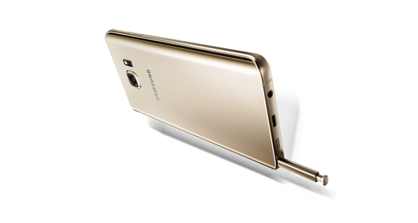 Samsung Galaxy Note 5 Back View