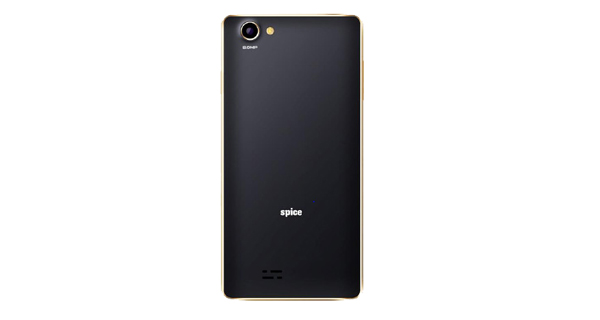 Spice Xlife 511 Pro Back View