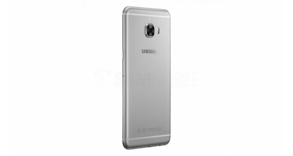 Samsung Galaxy C5 Back
