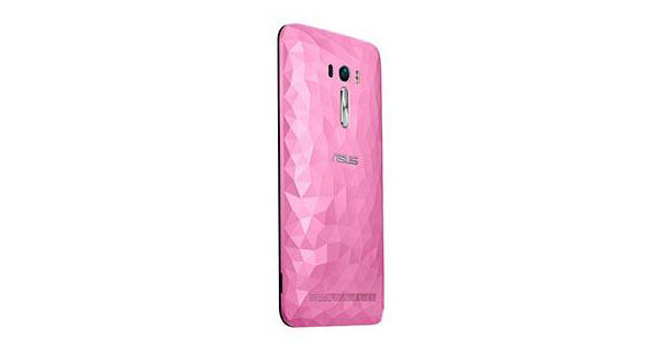 Asus ZenFone Selfie Variant With Diamond Cut Side
