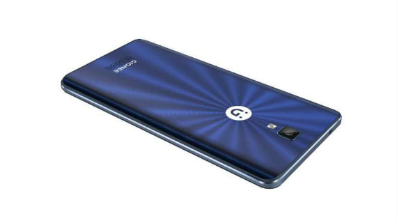 Gionee P7 Max Back