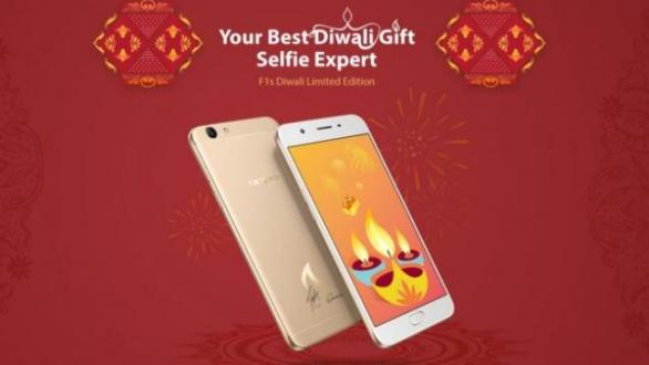 Oppo F1s Diwali limited edition launched in India at Rs. 17990