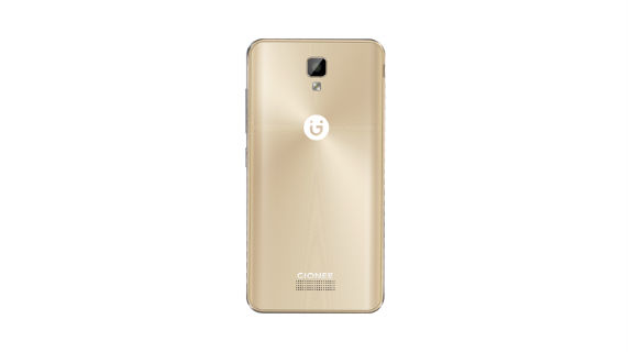 Gionee P7 gold front
