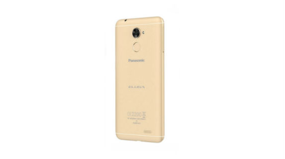 Panasonic Eluga Pulse back