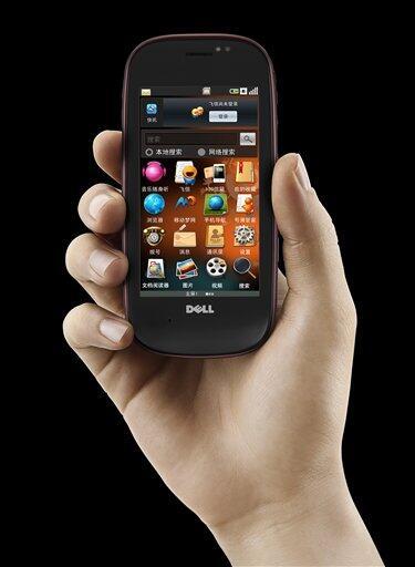 Dell Smart Phone