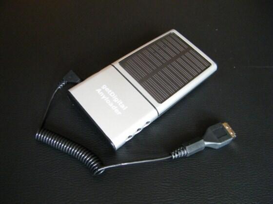 solar ladeger t getdigital anyloader im test video. Black Bedroom Furniture Sets. Home Design Ideas