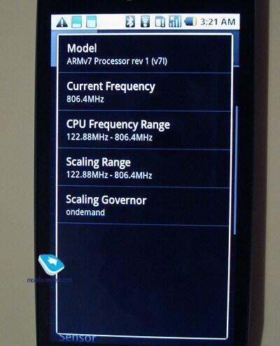 Sony Ericsson ANZU X12 (11)
