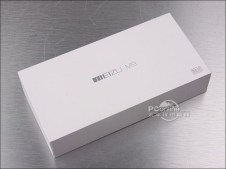 meizu-m9-unboxing-android (6)