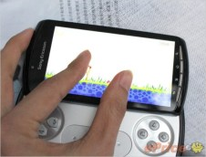 psp-phone-xperia-se (2)