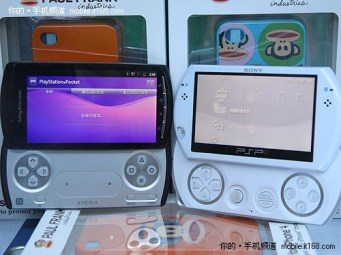 sony_ericsson_playstation_phone_xperia