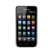 Galaxy S WiFi 4.0_main [Blog]