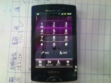 Sony Ericsson SK17i Xperia Mango (1)