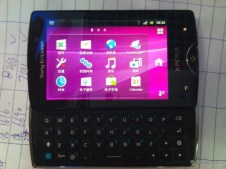 Sony Ericsson SK17i Xperia Mango (3)