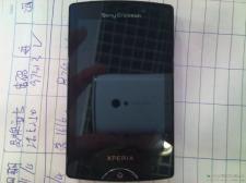 Sony Ericsson SK17i Xperia Mango (5)