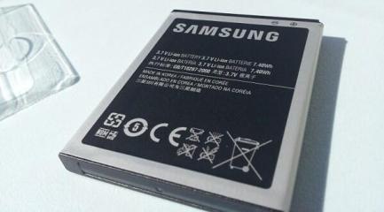 Samsung Galaxy S II offizielle Batterie 2000 (4)