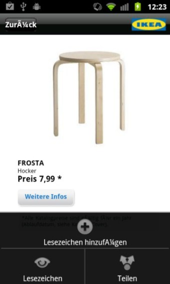 IKEA App Android (5)