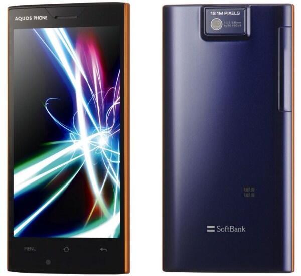 Sharp Aquos Phone 104SH Android (1)