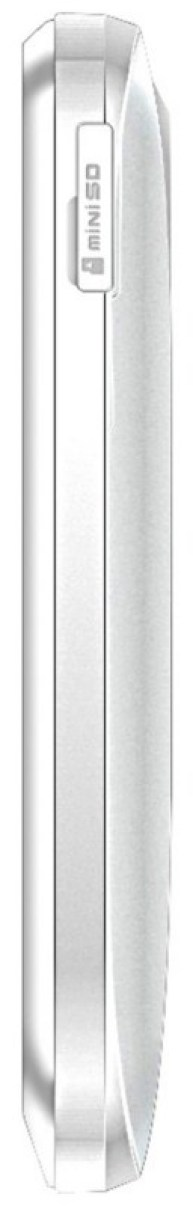 PX-3510_4_simvalley_MOBILE_Dual-SIM-Smartphone_SP-60-GPS_WHITE [800x600]