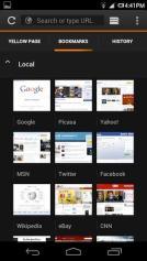ViciousMIUI V4 Galaxy-Nexus_2012-01-24-16-41-43
