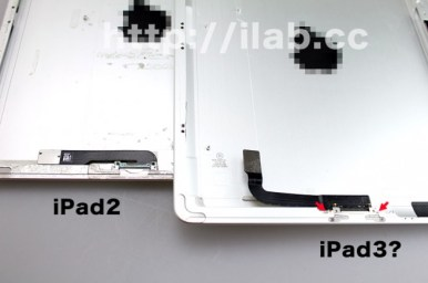 ipad-3-lcd-screw-points-by-ilab-002