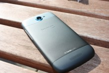 HTC One S Back Beats Audio IMG_2156