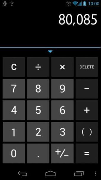 Taschenrechner ICS