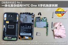 HTC One X 2754053_onexcj_01