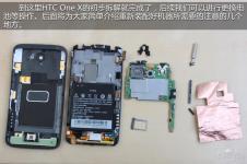 HTC One X 2754053_onexcj_17