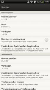 htc_one_x_screenshots (9)