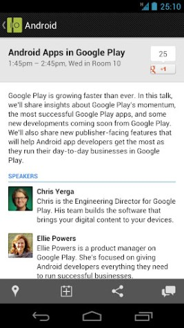 google_is_2012_screenshots (1)