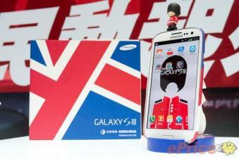 galaxy s3 olympia Premium-Edition (16) 8