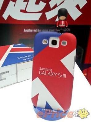galaxy s3 olympia Premium-Edition (6) 19