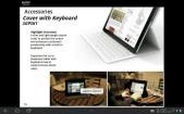 Sony Tablet SGPT1211 (10)