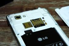 LG Mobile 4X HD unboxing_MG_7535