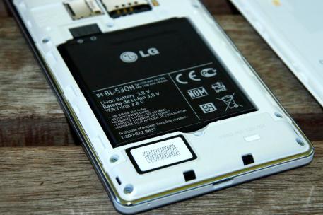 LG Mobile 4X HD unboxing_MG_7536