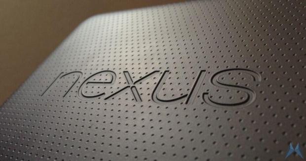 android_google_nexus_header